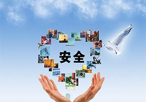 天津劳务公司安保服务